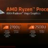 AMDのRaven Ridge搭載PCはCES 2018で発表!性能はKaby Lake-Uやデスクトップのi5にも