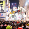 【ハロウィンの話題】渋谷区長「お前ら騒ぎすぎ!!もう金とっちゃうぞ!」一方そのこ
