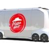 【CES2018】トヨタの「e-Pallet(イーパレット)」が未来的。過疎地域の救世主となる