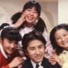 【芸能の話題】田村正和の引退・・・残念だけど仕方ない。