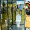 【未来テクノロジー】外から丸見え!シースルートイレが万博記念公園に設置