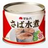 【グルメの話題】ぐるなび「今年の一皿」はサバ料理=こだわり缶詰が人気