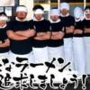 【SNSの話題】横浜家系ラーメン武道家本店 店主 イキりすぎてハゲの客を晒してしまう