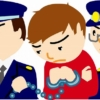 【速報】悠仁さまの机に包丁、京都府の50歳代の男逮捕