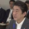 【コロナの話題】総理婦人安倍昭恵、50人引き連れ大分旅行して大炎上www