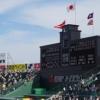 【悲報】日常で使われる野球用語、アウトとセーフしかなかった!