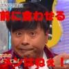 【グルメの話題】「ラーメン」と「中華そば」の違いは? 金沢駅前で尋ねてみました。