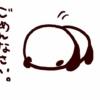 【謝罪の話題】たむらけんじをいじったラーメン屋の社長がごめんちゃい→ネット「おい
