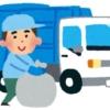 【事故の話題】ゴミ収集車から人の手!作業中に巻き込まれたか。イオン敷地内の段ボー
