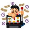 【カジノの話題】政府「カジノではギャンブル依存症対策で入場料取るで!」・・・けっ