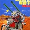 【京都の闇】車いすの母親が人権救済申請「保育園が配慮してくれない!他の保護者から
