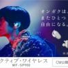 【音楽の話題】米津玄師「鮮やかなファッ!?ファッ!?ファwwファ~wミンゴwww