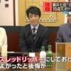 【金持ちの話題】藤井聡太のPCの値段がヤバすぎてPC業界も騒然「将棋のために購入する