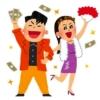 【音楽の話題】「平成」最高だと思う男女デュエットソングランキング 2位はLA・LA・LA