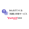 神戸市が自殺対策の取り組みとして、市営地下鉄三宮駅(中央区)... - Yahoo!知恵袋