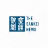 「太鼓の達人」が盗難被害 愛知、少年が名乗り出る - 産経ニュース