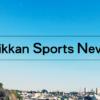 周さん究極チャーハンのレシピ紹介 - 芸能ニュース : nikkansports.com