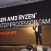 ASCII.jp:AMD、第3世代Ryzenの国内価格が発表 1万2744円から