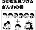【天ぷらの闇】天ぷら職人「10年見て覚えろ」ワイ「料理本見て家で自己流で2年勉強するわ」←結果