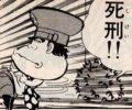 【パチンコ店の闇】伝説の裏物パチンコ店「姫路サルーン」殺人事件、店長らに死刑判決(即日控訴)